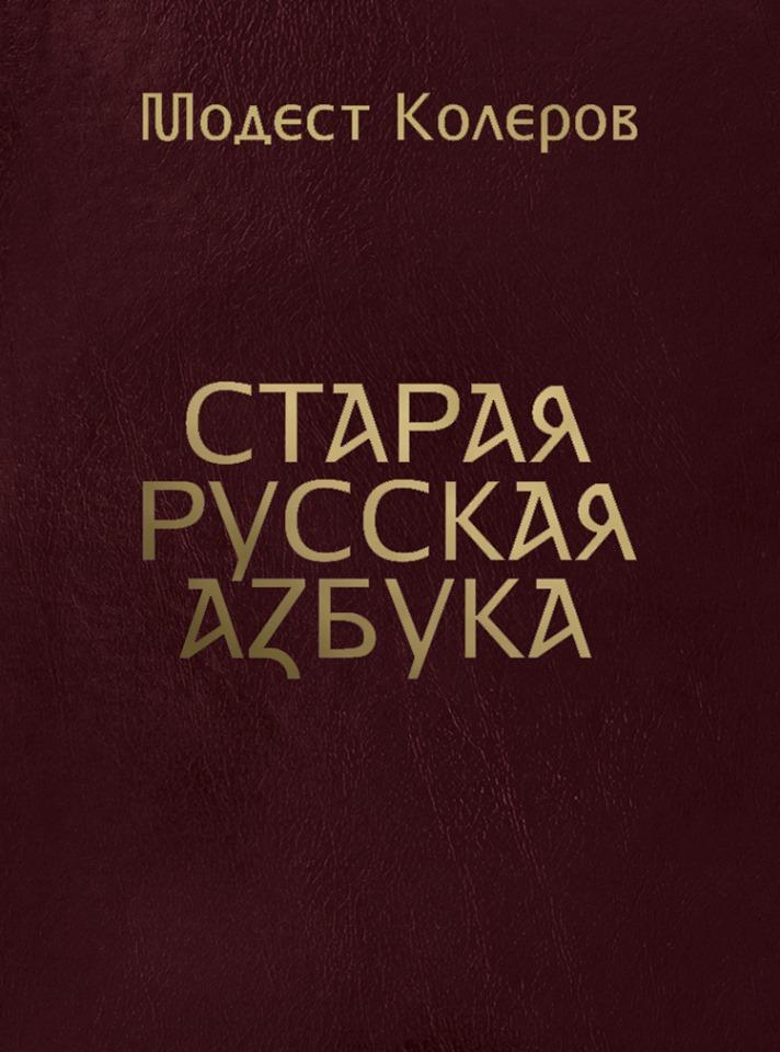 Продлить медицинскую книжку в Пересвете официально