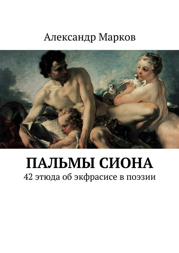 smotret-charuyushaya-erotika-endryu-bleyka-doktor-naglo-trahnul-patsientku