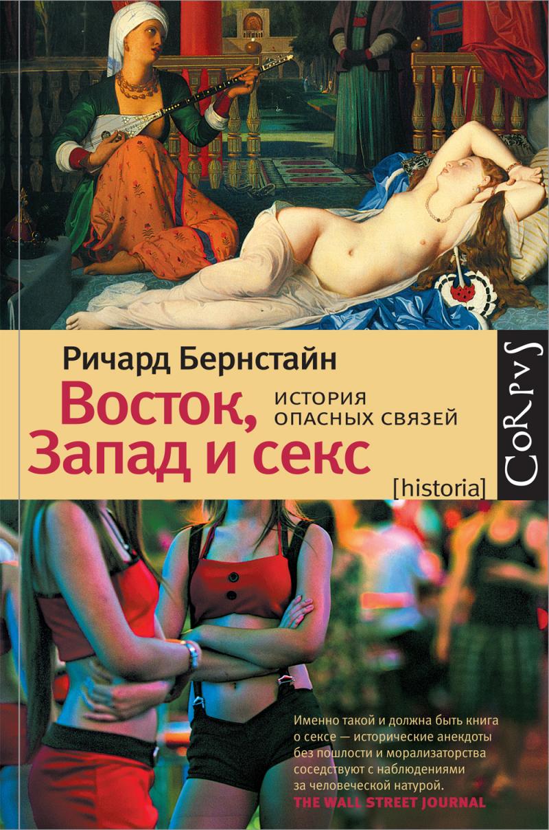 chitat-knigi-onlayn-erotiku