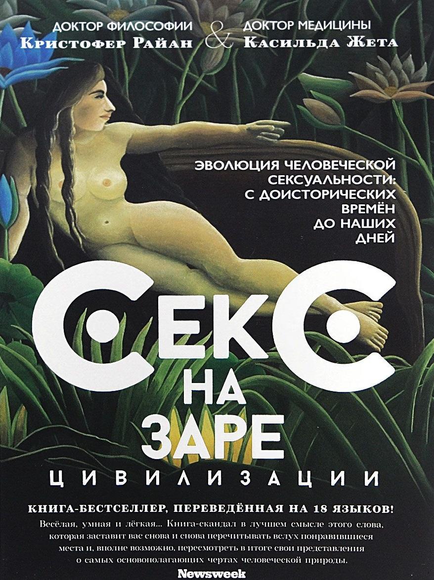 Читать книги бесплатно и без регистрации эротические 16 фотография