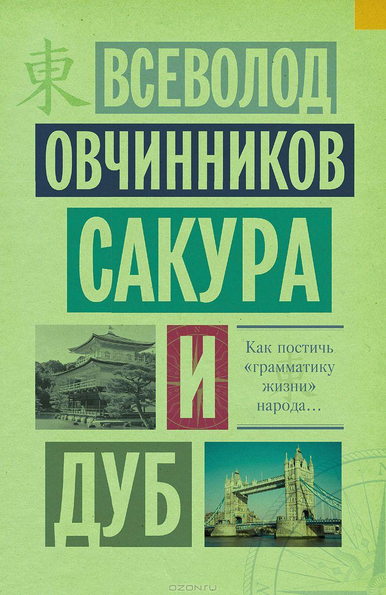 юнг красная книга pdf