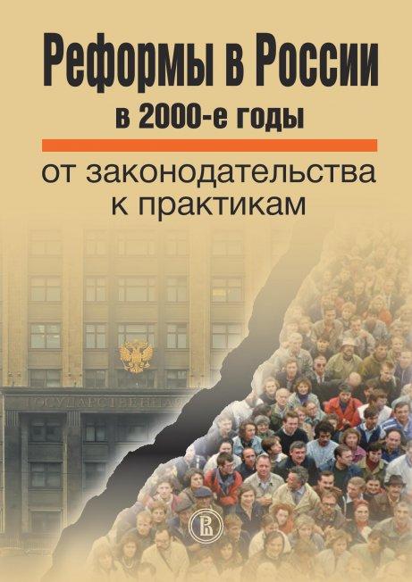 Русский футуризм в 1910е годы