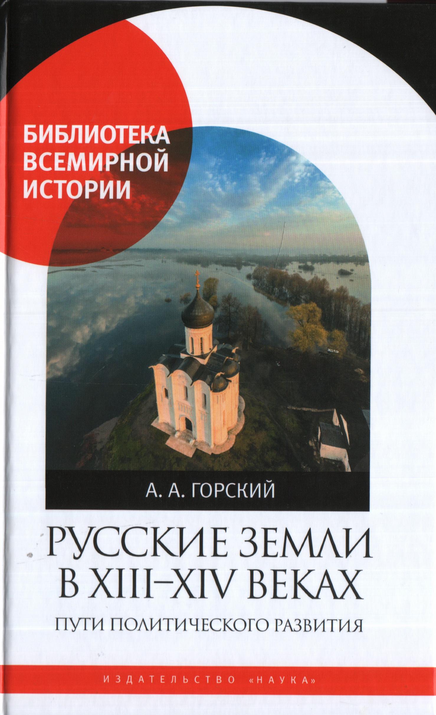 Жанр Сентиментальный роман  Электронная библиотека TheLibRu