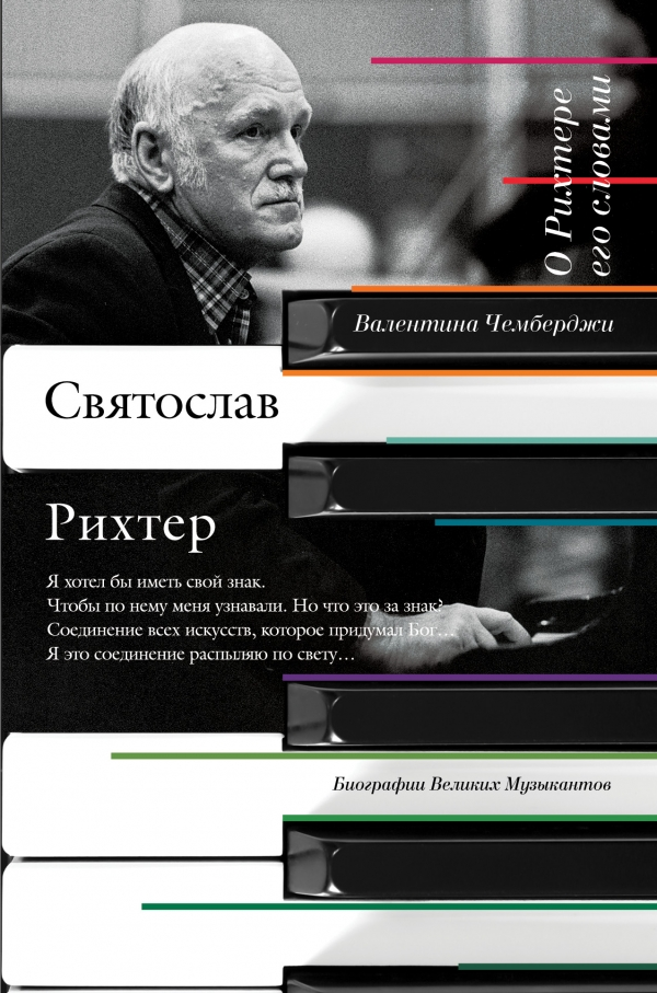 http://primuzee.ru/files/8564