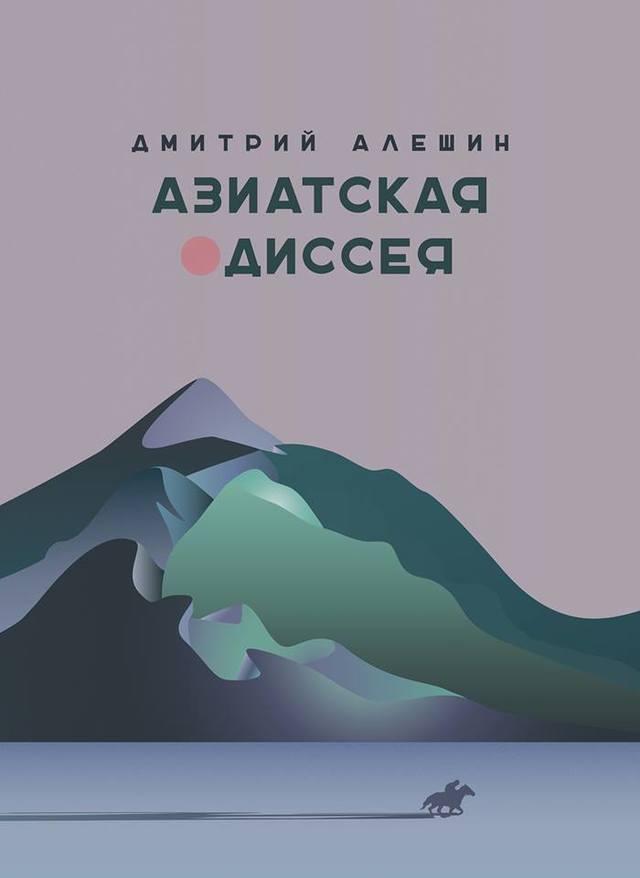 Скачать торрент книги циолковский